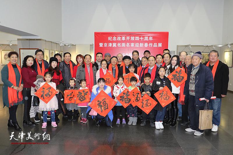 2019年迎新春京津冀书画名家作品展在天津图书馆开幕