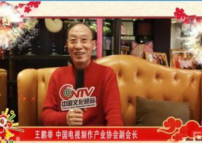 中国电视剧制作产业协会向全球华人华侨拜年啦,新的一年将奉献更多更好的电视剧回馈观众!