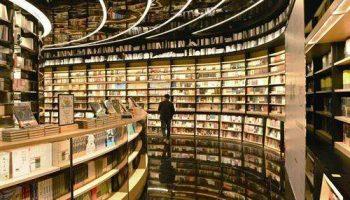 实体书店迈进互联网时代,多业融合的发展新格局