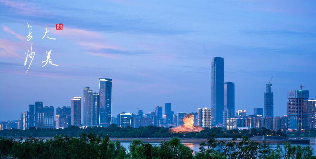 长沙:依托蓝天走出对外贸易新通道