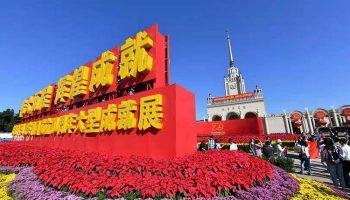 天翻地覆慨而慷——从庆祝中华人民共和国成立70周年大型成就展看新中国光辉历程