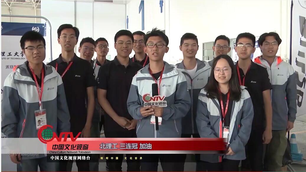 北京理工大学ARCFOX纯电动方程式赛车队