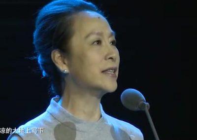 著名演员奚美娟朗诵《相信未来》