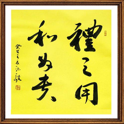 《书画百杰》张毅在线作品展 – 中国文化视窗网络台