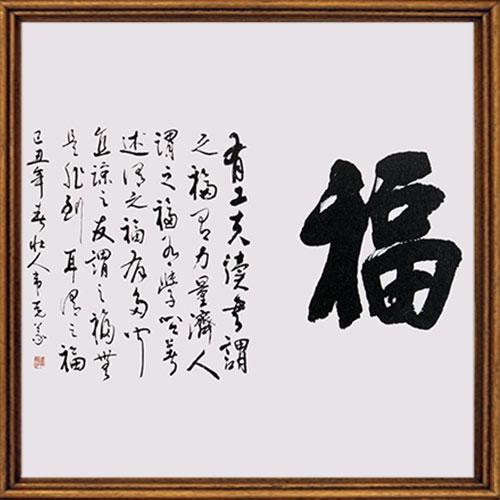 《书画百杰》韦克义在线作品展 – 中国文化视窗网络台