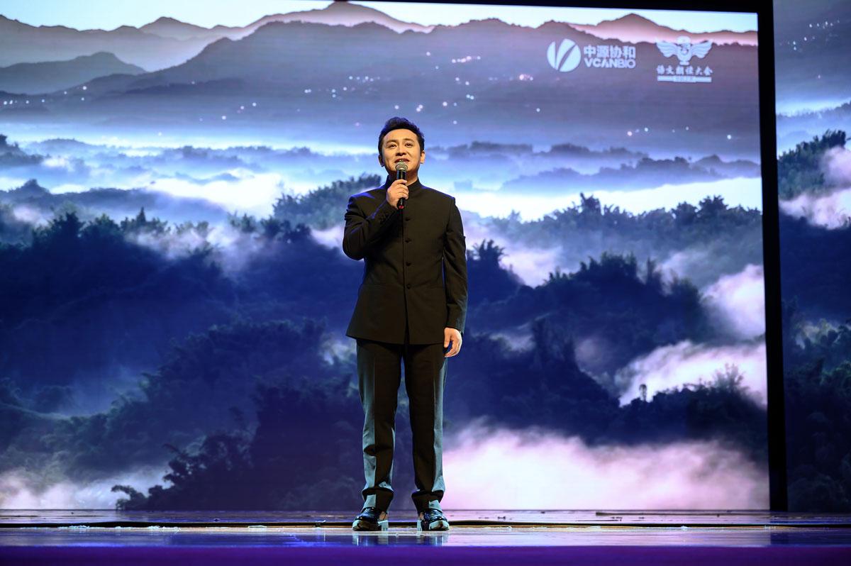 费军《中国,站在高高的脚手架上》2019第二届天津名家公益朗诵会