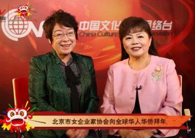北京市女企业家协会会长安钟岩携会员 祝福姐妹们 新春快乐 锦绣年华