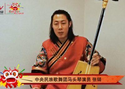 中央民族歌舞团民乐团马头琴演奏员张铎:琴声悠扬祝福到,愿您新年大吉