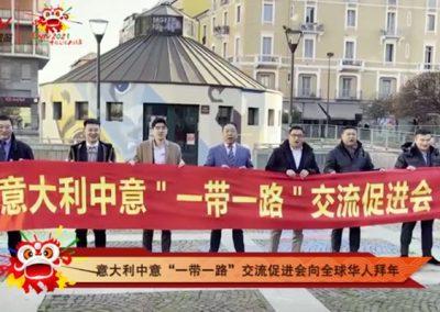 """意大利中意""""一带一路""""交流促进会祝愿全球华人 春节快乐!"""