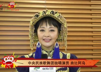 著名彝族女高音歌唱家曲比阿乌 祝福全球华人幸福安康 新春快乐