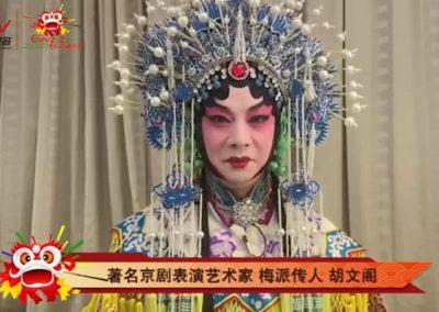 京剧名家梅派传人胡文阁一曲《梨花颂》给全球喜爱梅派艺术的观众拜年!