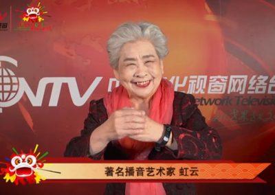 著名播音艺术家虹云:祝愿全球华人朋友们健健康康 欢天喜地过大年