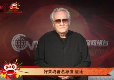 好莱坞著名导演里比:祝你好运 Happy New Year