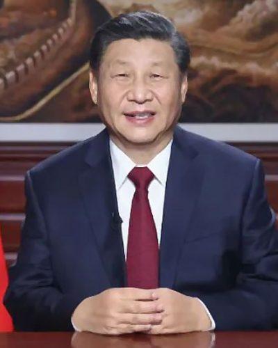 习主席二〇二一年新年贺词,致每一个奋斗的中国人