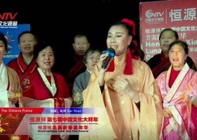 流行女高音歌唱家单待携手丰之春合唱团 一曲《中华颂》 传唱全天下