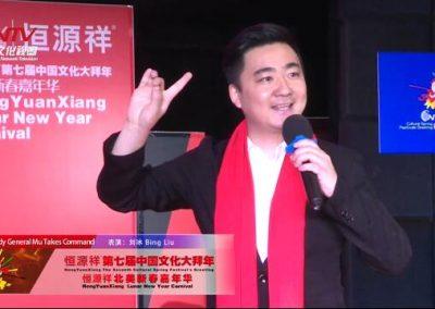 青年戏曲演员刘冰精彩演绎经典片段《穆桂英挂帅》观众叫好连连