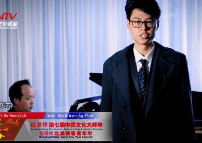 明月千里寄相思 旅荷青年歌唱家周汉卿隔空演唱《大江东去》气势磅礴
