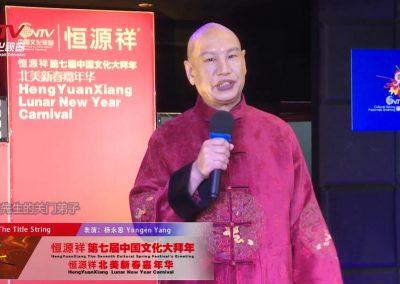 著名曲艺表演艺术家杨永恩精彩演绎师父单田芳经典作品《报书名》 您听过几部?