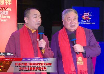 著名相声演员赵炎、付强 带来经典相声《口是心非》