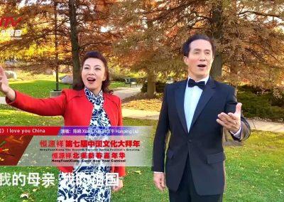 旅美华人陈晓、刘汉平合唱《我爱你中国》 感人至深
