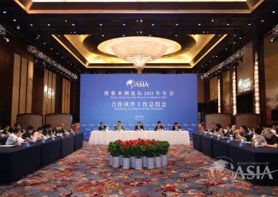 博鳌亚洲论坛在京召开2021年年会合作伙伴工作总结会