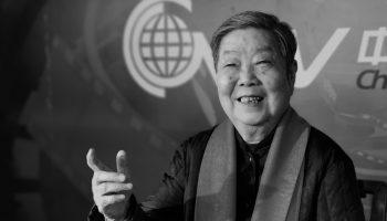 文化绵长、艺术不息——沉痛悼念著名京剧表演艺术家李鸣岩先生!