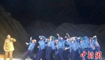 大型原创剧目《我叫王成帮》在新疆库尔勒首演
